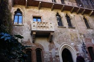 Casa di Guiletta